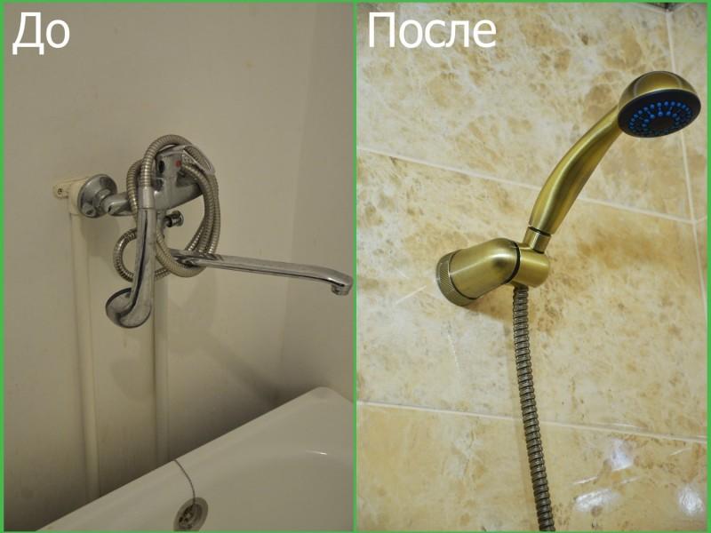 Ремонт ванной комнаты до и после Шахтеров 70. Караганда.
