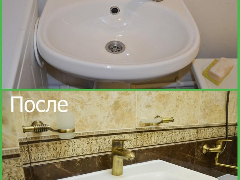 Ремонт ванной комнаты до и после Шахтеров 70. Караганда