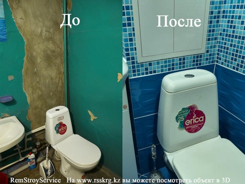 Ремонт ванной комнаты в Караганде. Ул. Анжерская до и после ремонта